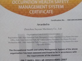 Occupational health management