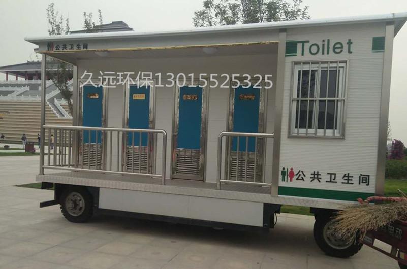 你知道移动厕所出租租赁的情况吗